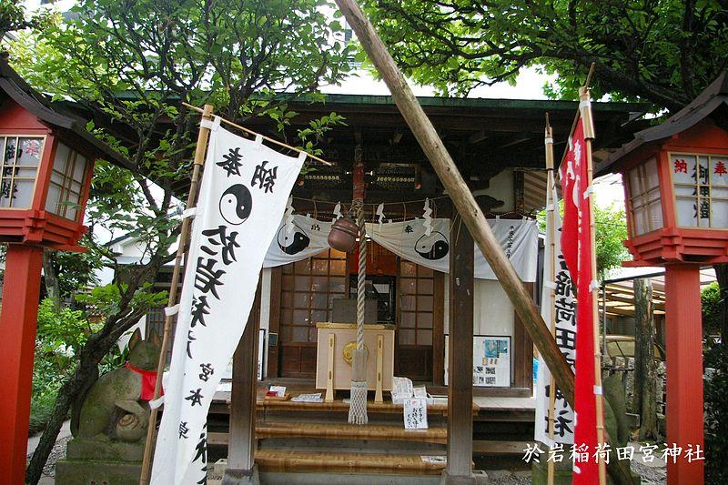 ストーカーや腐れ縁の縁切りは、お岩さんの眠る田宮神社。